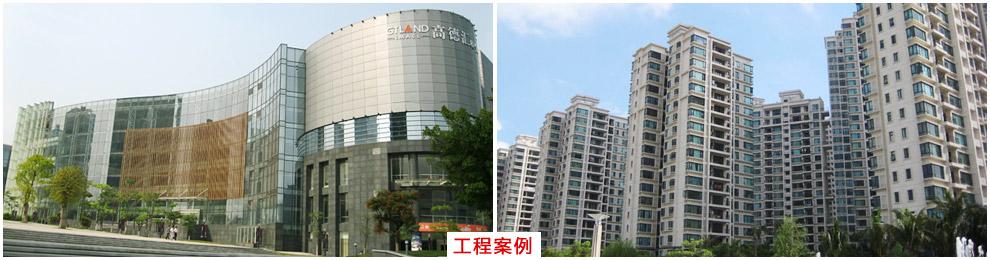广东永利坚铝业有限公司