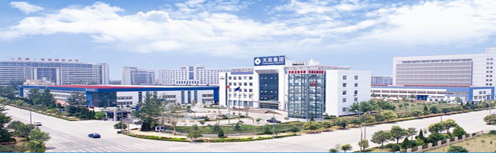 济南天辰铝机制造有限公司